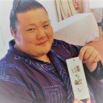 豊山(小柳)は新潟出身の相撲力士で大学や高校は?名古屋場所の結果も