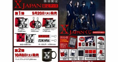 X JAPAN幸運籤第二波發表 最大獎為YOSHIKI手掌模