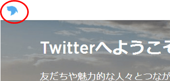 twitter2.png