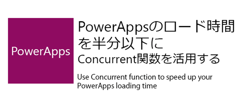 PowerApps