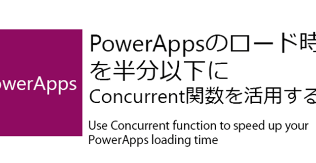 Use concurrent function to speed up your PowerApps loading time