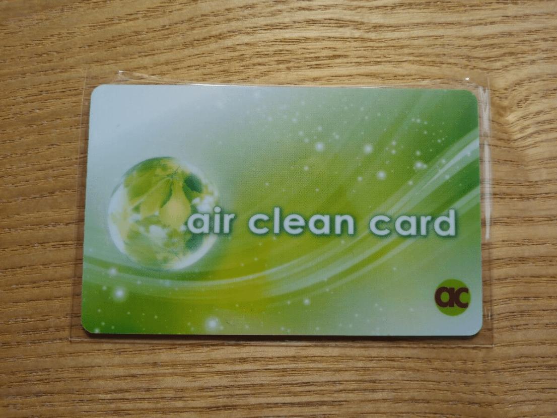 エアクリーンカード表