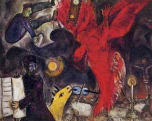 """The Falling Angel"" By Marc Chagall, courtesy of MarcChagall.net"