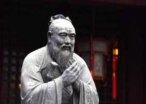 Tomb of Confucius in Qufu