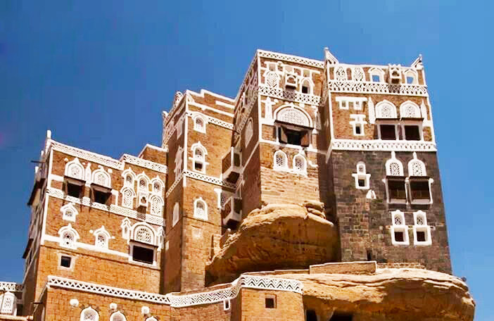 The Rock Palace in Sana'a