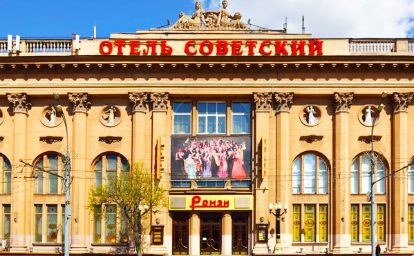 The oldest Romen Theater in the world  in Moscow
