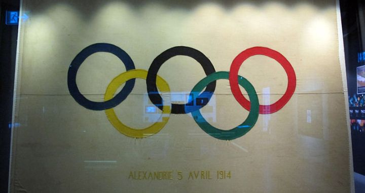 The first Olympic flag is being exhibited in Lausanne