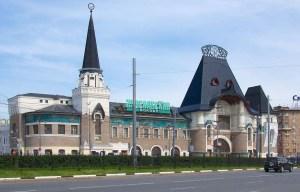 Yaroslavsky Station – The Trans-Siberian railway station in Moscow