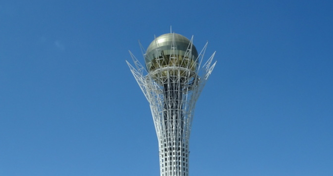 Baiterek Tower – The Mythical Tree in Nur-Sultan