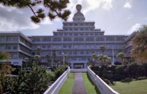 Hachijo Royal Hotel – The former luxury hotel in Hachijō-jima