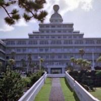 Hachijo Royal Hotel - The former luxury hotel in Hachijō-jima