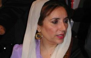 Benazir Bhutto – The daughter of Pakistan's assassinated in Rawalpindi