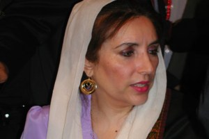 Benazir Bhutto – The daughter of Pakistan's assassinated in Rawalpindi
