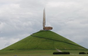Mound of Glory – The memorial complex of victory in Slabada