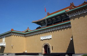 National Palace Museum – The world's largest collection of priceless Chinese art treasures in Taipei