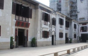 Mandarin's House – The traditional Chinese residential in Macau