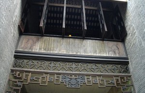 Lou Kau Mansion – The historical traditional house in Macau