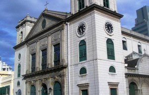 The Cathedral of Macau – The church of the Nativity of Our Lady in Macau