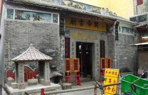 Sam Kai Vui Kun – The Kuan Tai Temple in Macau