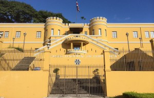 Museo Nacional de Costa Rica – One of the country's most interesting and impressive museums in San José