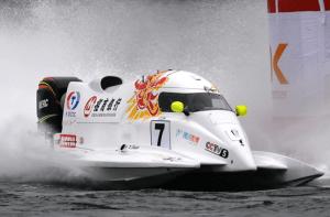 F1 Powerboat
