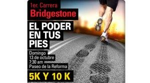bridgestonecarrerars1
