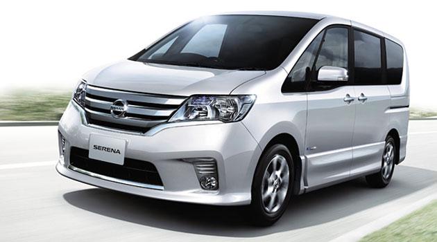 6336a500f Boletines Nissan da a conocer su alineación para el Salón de Tokio