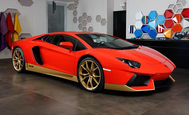 Lamborghini-Aventador-Miura-Homage-PLACEMENT