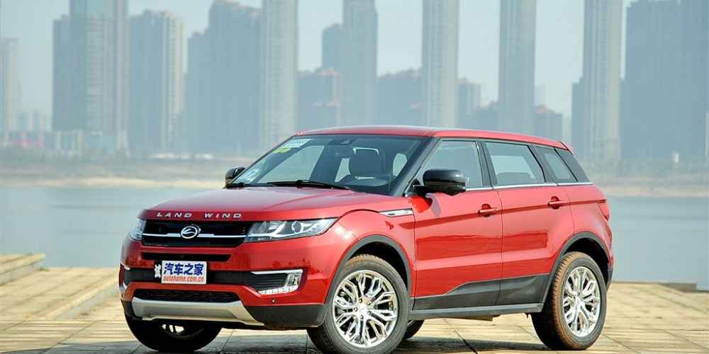 Jaguar/Land Rover demanda a Jiangling Motor