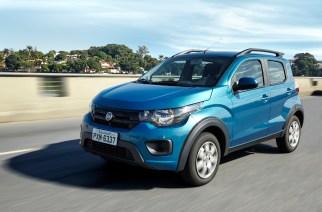 Los  cuatro autos más accesibles en el mercado mexicano