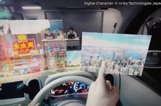 I2V funciona con la tecnología Omni-Sensing de Nissan, que actúa como un centro de recopilación de datos en tiempo real del tráfico y del entorno, así como del interior del vehículo.