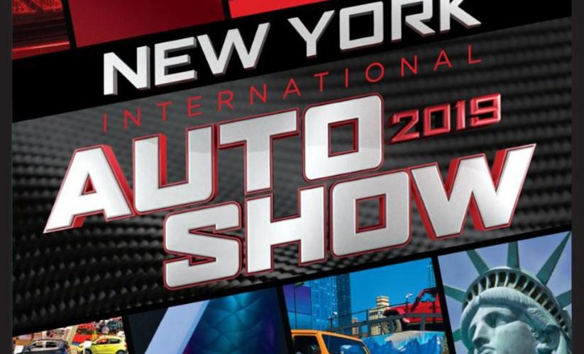 Los previos del Auto Show de Nueva York 2019