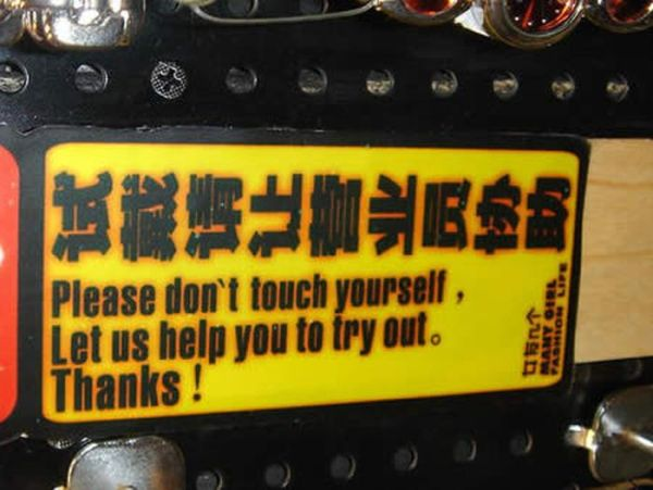 chinese_signs_that_got_seriously_lost_in_tranlsation_17