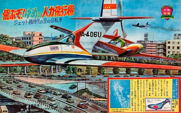 japanese-retrofuturism-17