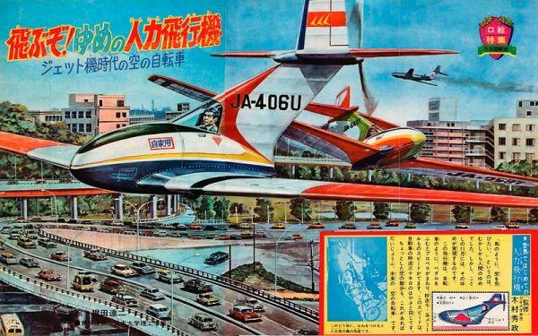 japanese-retrofuturism-17