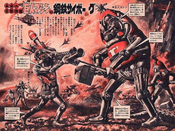 japanese-retrofuturism-20