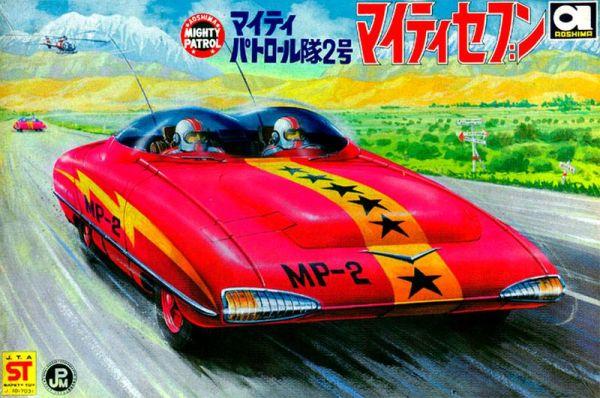japanese-retrofuturism-28