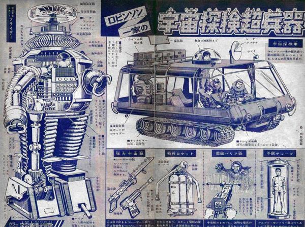 japanese-retrofuturism-7