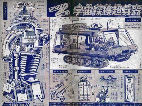japanese-retrofuturism-7