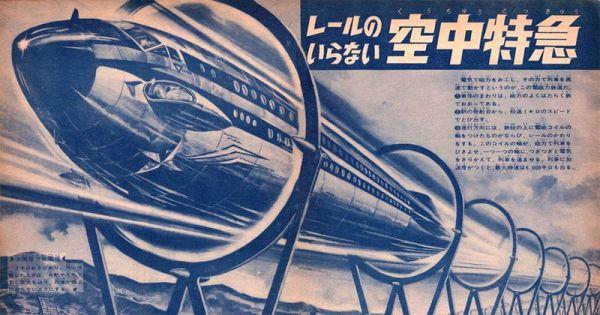 japanese-retrofuturism-9