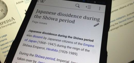 Wikipedia (1)