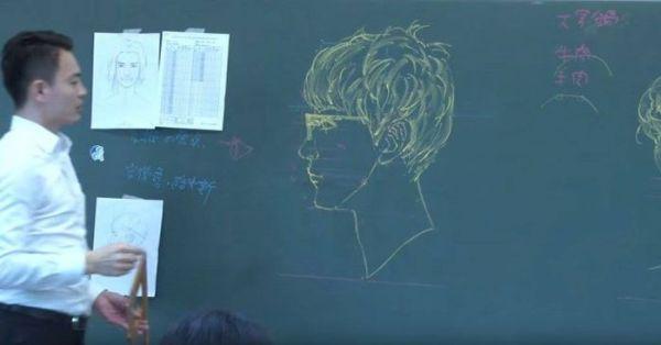 teacher_02