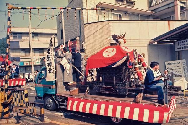 京都岩屋神社お神輿2台目