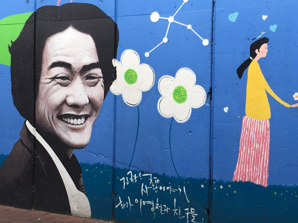 Kim Kwang-suk Alleyway of uniquely painted mural walls.