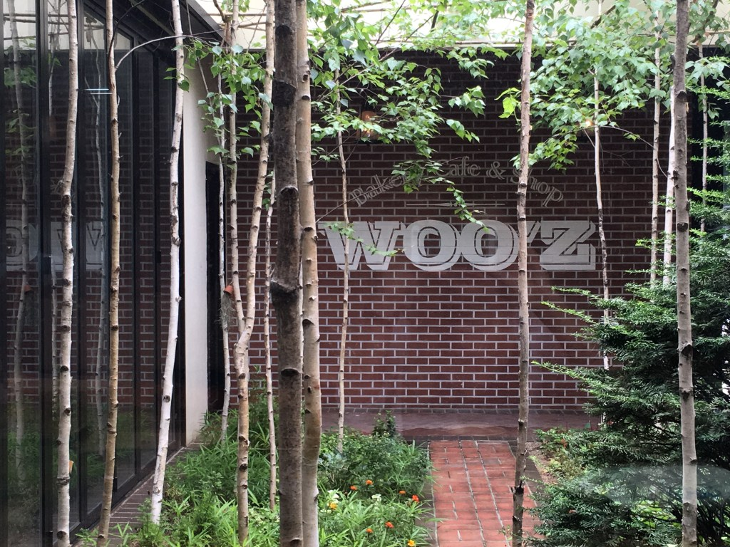 The Courtyard at Woo'z