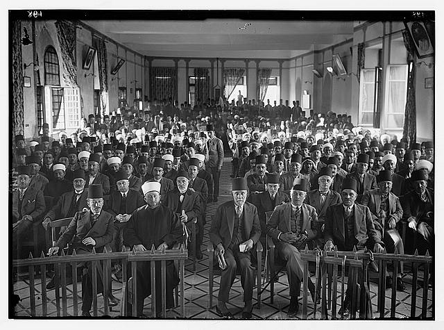Arab protest delegations, demonstrations and strikes against British policy in Palestine (subsequent to the foregoing disturbances, i.e., 1929 riots).  An Arab protest gathering in session.  In the Rawdat el Maaref hall.  (1929)