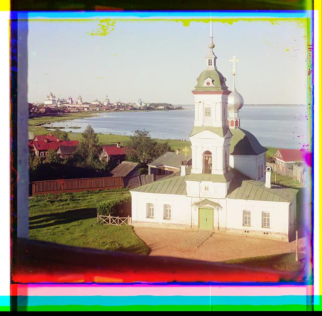Church on the site of Saint Leontiis murder. View, from the bell tower, of Savior-Iakovlevskii Monastery. Rostov Velikii, Russian Empire.  c. 1911.  Sergei Mikhailovich Prokudin-Gorskii Collection (Library of Congress).