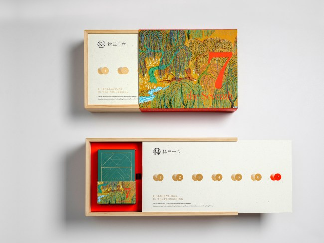 lin36 tea package