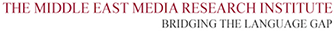 The Middle East Media Research Institute