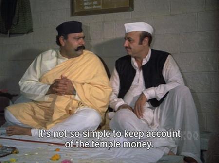 hap_templemoney